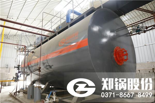 燃油热水锅炉【型号】【参数】【价格】